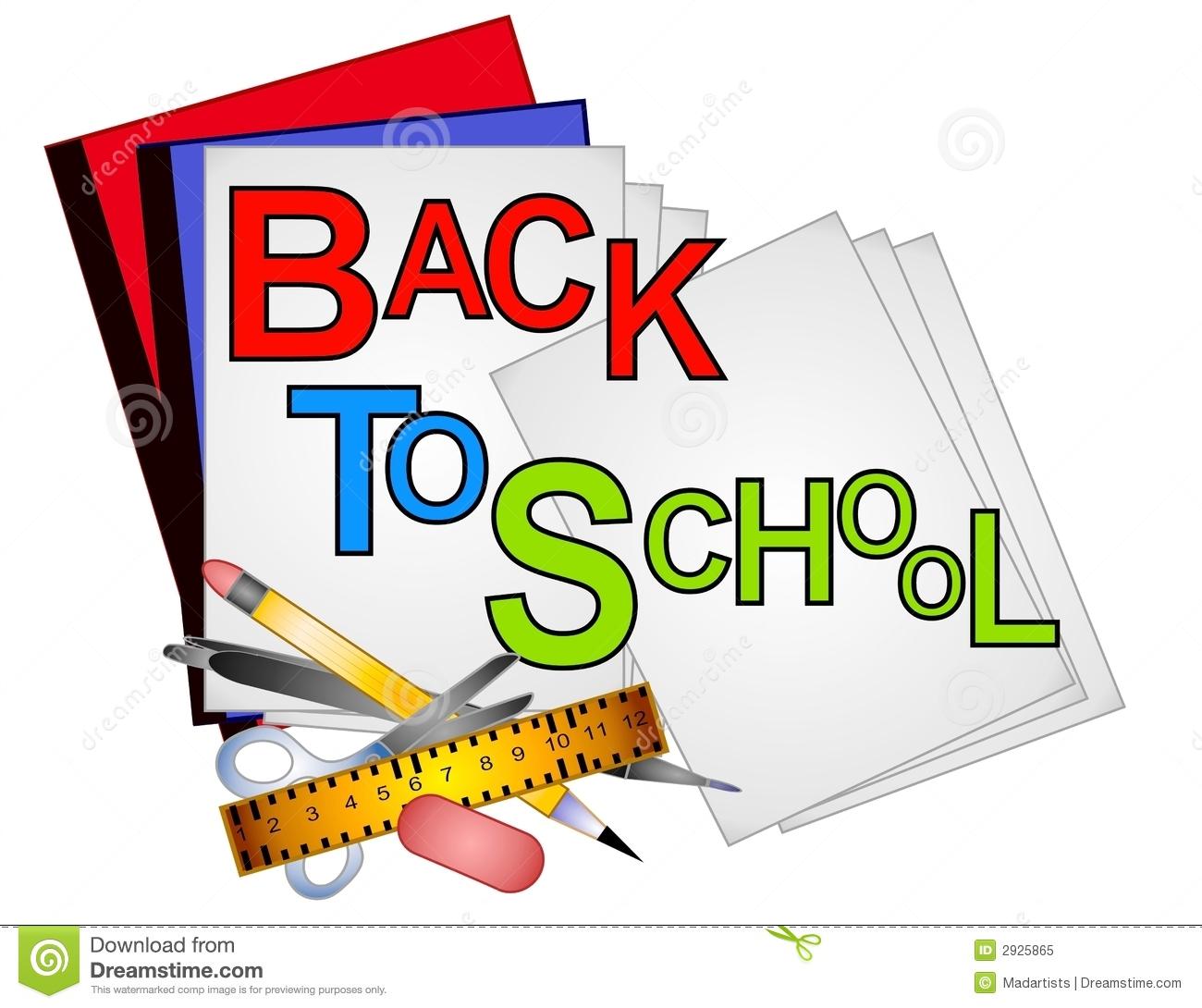 clipart school supplies - photo #30